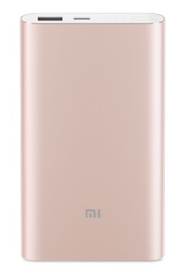 Универсальная батарея Xiaomi Mi Powerbank 10000mAh Type-C Gold (PLM03ZM)