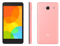Смартфон Xiaomi Redmi 2 Enhanced Edition Pink Украинская версия
