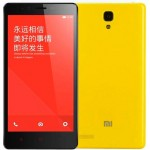 Смартфон Xiaomi Redmi Note 4G LTE Yellow Украинская версия