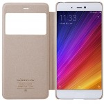 Чехол книжка Nillkin Sparkle Leather XIAOMI Gold 5S