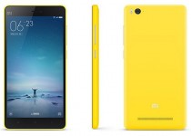 Смартфон Xiaomi Mi4c 3/32 Gb Yellow Украинская версия