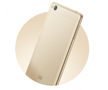 Смартфон Xiaomi Redmi 3 2/16 Gb Fashion Gold Украинская версия