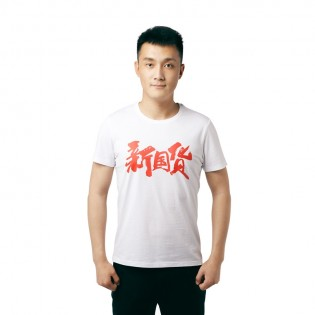 Футболка Mi New Goods White L 1162200008