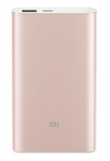 Универсальная батарея Xiaomi Mi Powerbank 10000mAh Pro Suit Gold ORIGINAL (VXN4190CN)