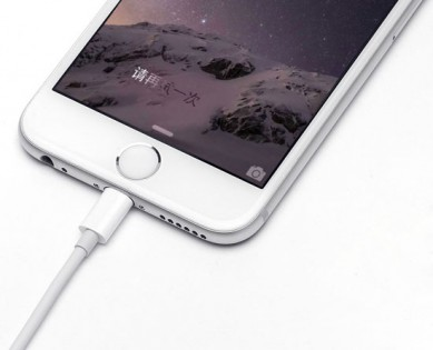 Кабель ZMI Lightning Data cable White