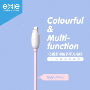Кабель EMiE Charging cable Sugar AC13 Blue