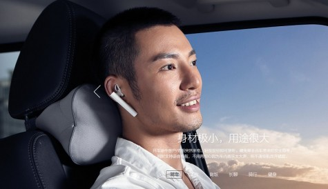Mi Bluetooth headset White