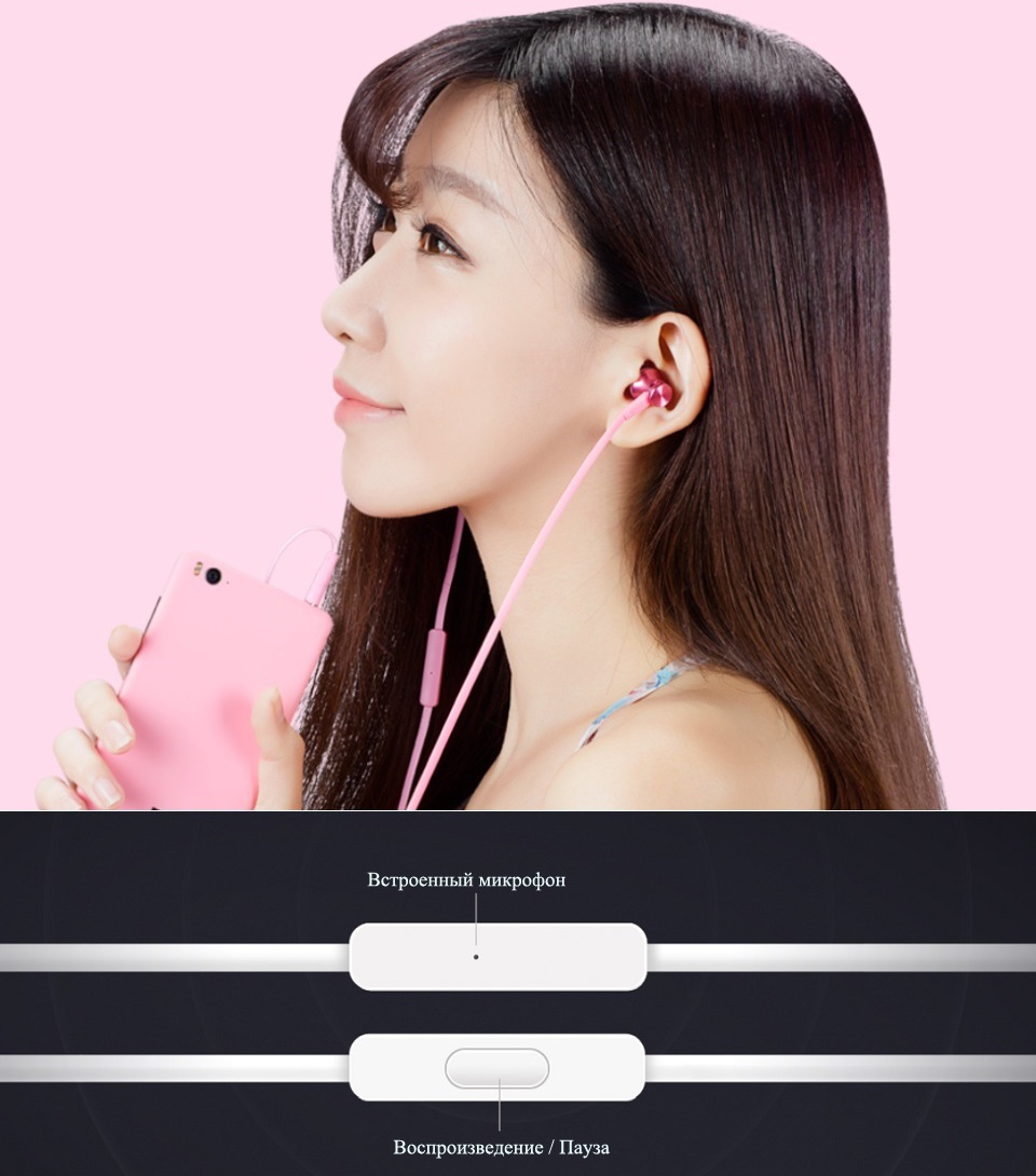 Xiaomi_Piston_Fresh_bloom_Pink