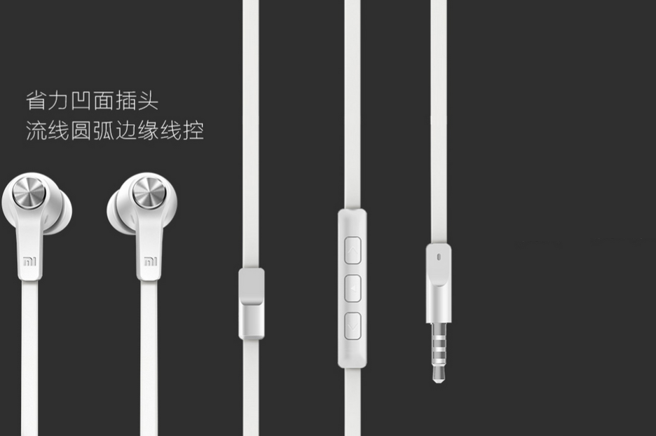 Xiaomi Mi Piston In-Ear Headphones Basic Colorful Edition White in Washington and USA: review, description, specifications, photo