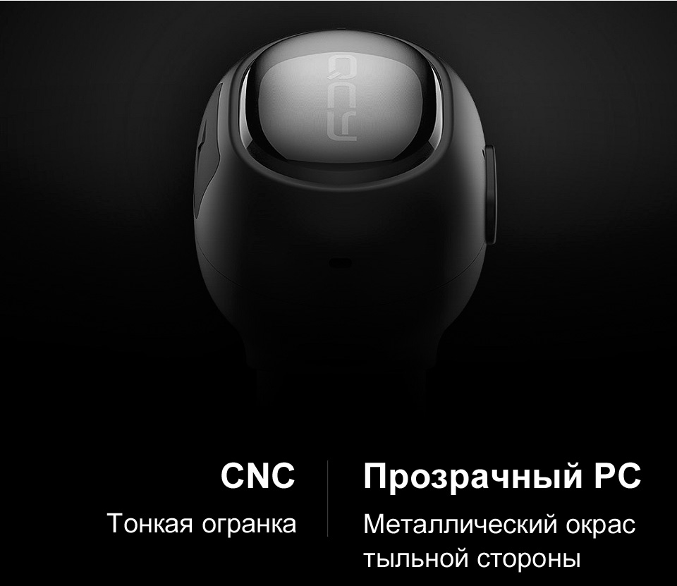 Bluetooth headset QCY Q26 демонстрация тонкой огранки и окраса устройства