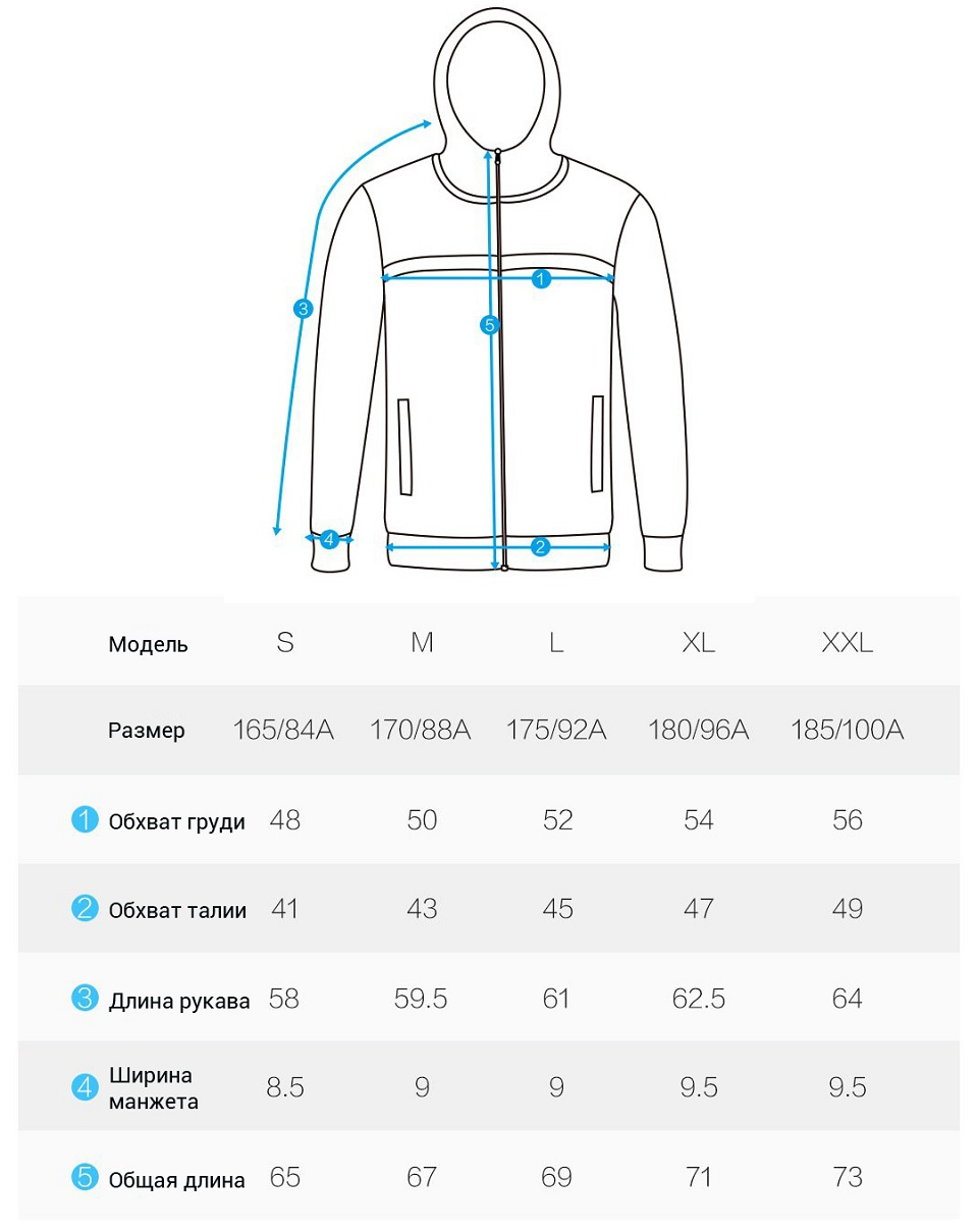 Кофта MITOWN Flying type elastic jacket men's models таблица размеров