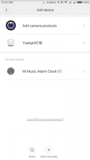 Mi Music Alarm Clock приложение
