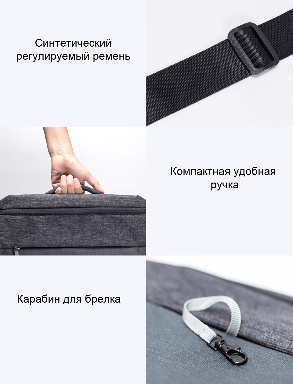 Cумка-почтальон RunMi 90GOFUN Urban Simple Mail Bag