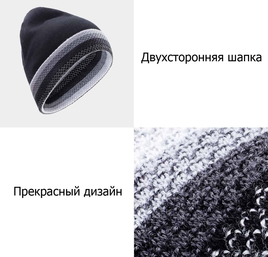 RunMi 90GOFUN Striped Double Knit Hat характеристики