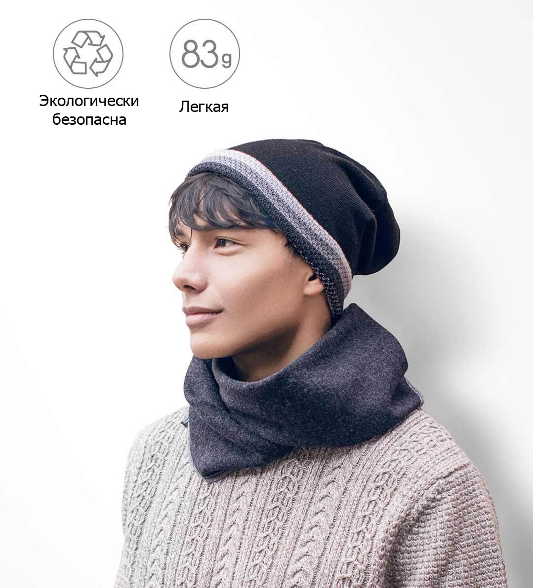 RunMi 90GOFUN Striped Double Knit Hat практичная