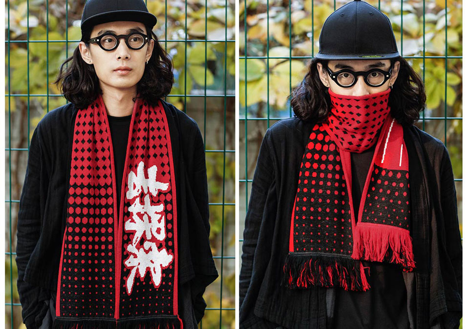 Mi Scarf Black/Red парень