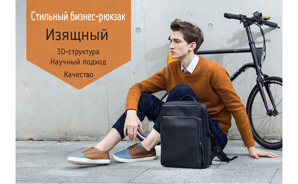 Рюкзак  Xiaomi 90 Points Business Backpack Black 3D структура