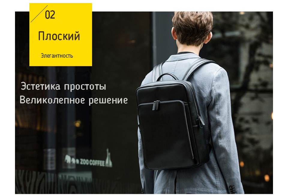 Рюкзак  Xiaomi 90 Points Business Backpack Black применение
