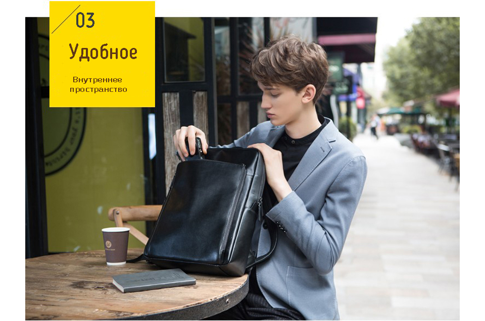 Рюкзак  Xiaomi 90 Points Business Backpack Black