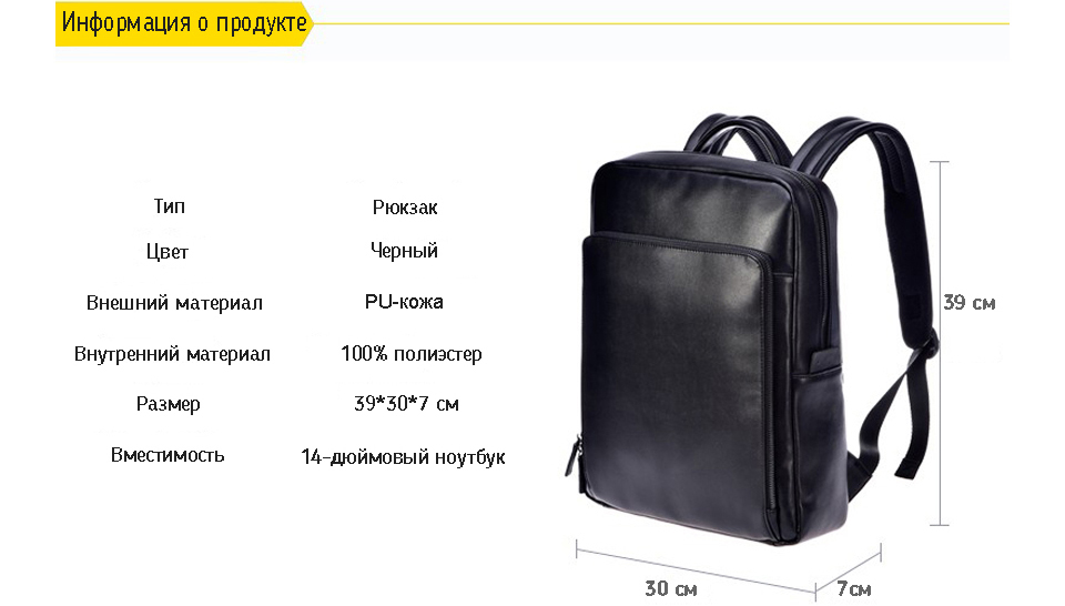 Рюкзак  Xiaomi 90 Points Business Backpack Black характеристики