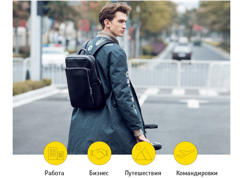 Рюкзак  Xiaomi 90 Points Business Backpack Black внешний вид