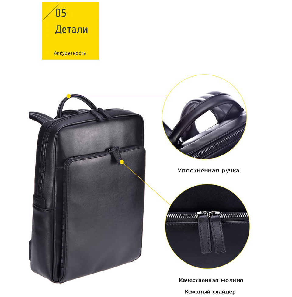 Рюкзак  Xiaomi 90 Points Business Backpack Black аккуратность