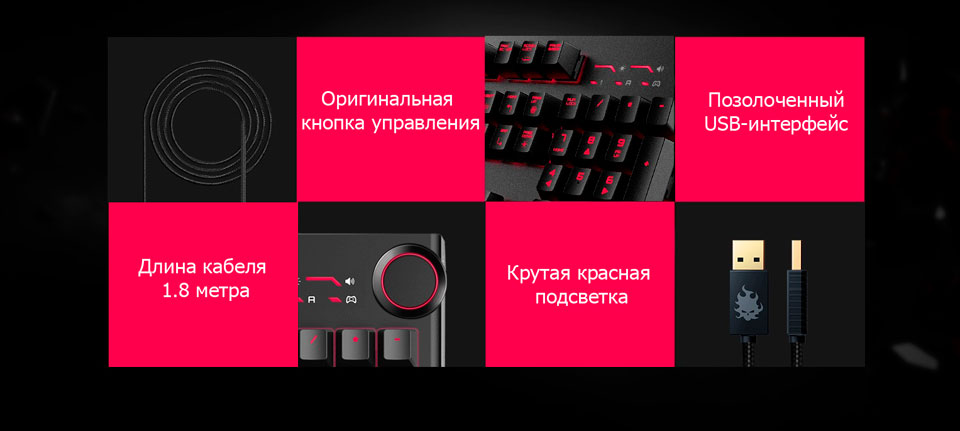 BLASOUL Professional Mechanical Gaming Keyboard USB Black Y520 основные характеристики