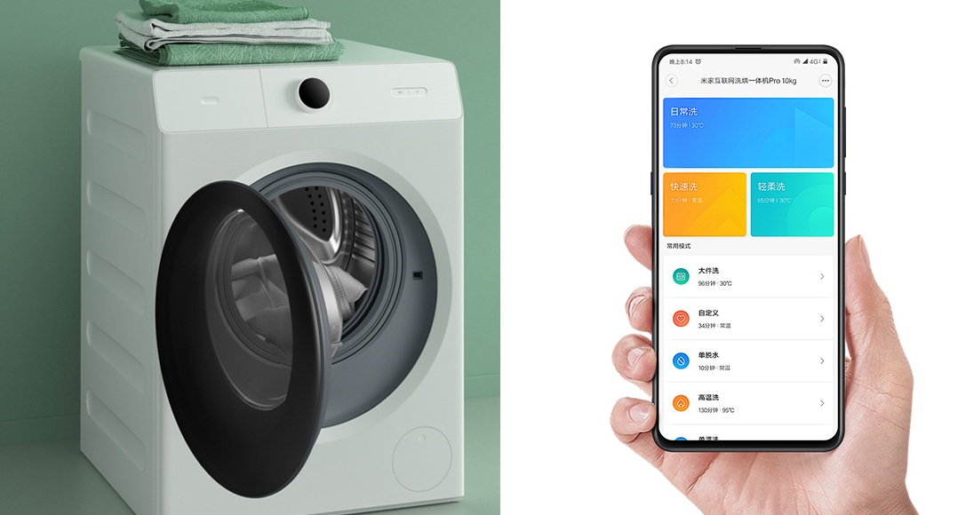 Mi Home (MiJia) Smart White 10kg  управление со смартфона