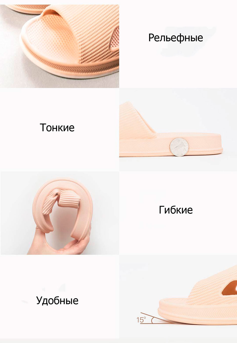 One Cloud Home Slipper удобные