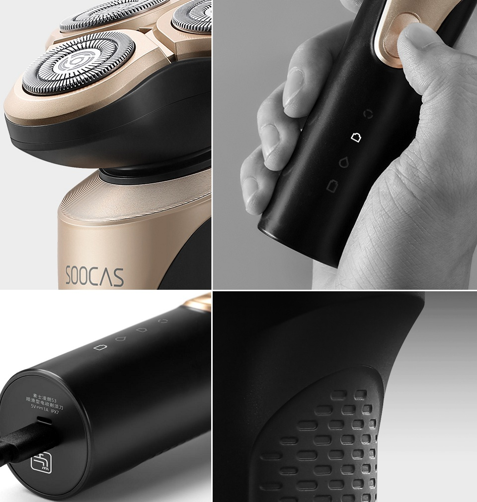 Электробритва SOOCAS Electric Shaver S3 элементы дизайна