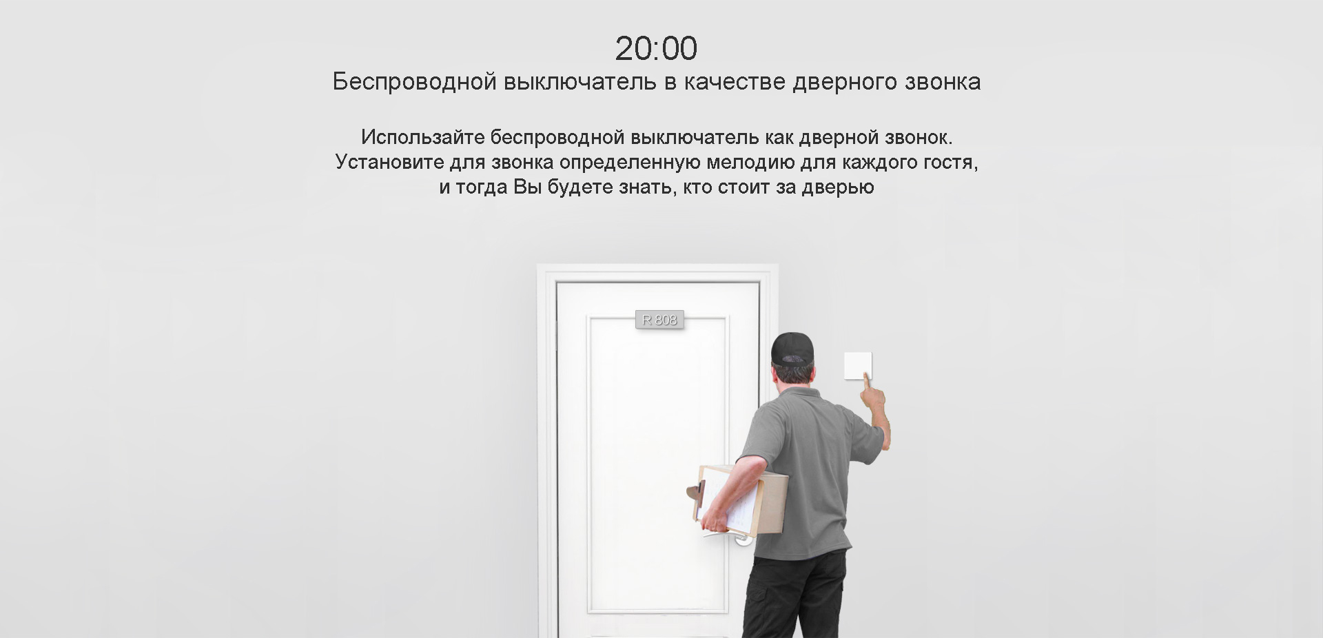 Выключатель Xiaomi Aqara Wireless Switch Wall Attached
