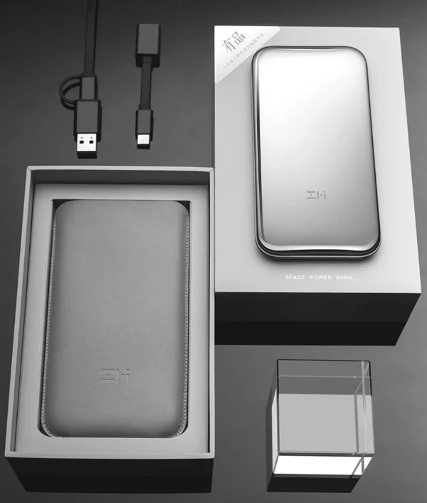 xiaomi-ZMI-Space-Power-Bank
