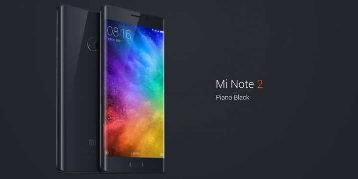 XIAOMI MI MIX VS MI NOTE 2